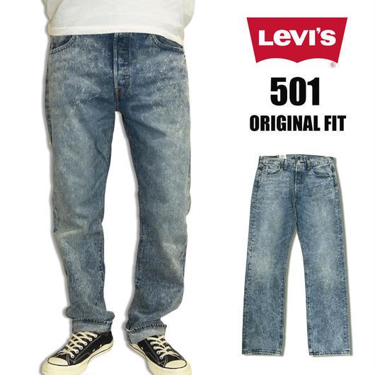 リーバイス 501 LEVI'S 501 デニムパンツ オリジナル ボタンフライ ストレート ジーンズ STONE AGE 00501-2715 USAライン