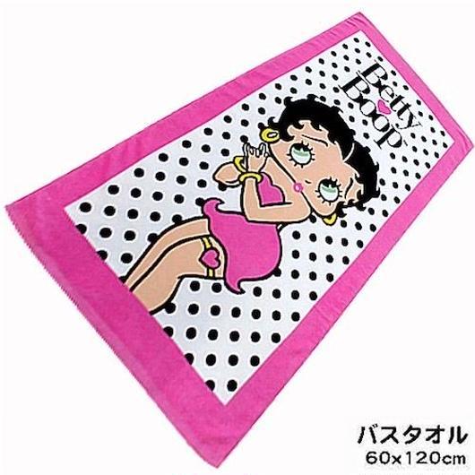 Betty Boop プリント バスタオル(2カラー)