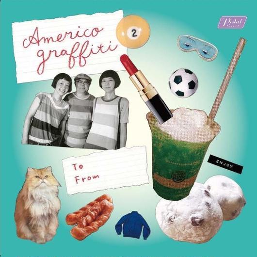"""【レーベル在庫2】Americo graffiti 2 (12"""" Vinyl / 2017)"""