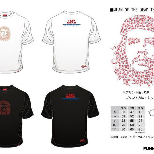 "JUAN OF THE DEAD for ""Guevara FUNNY FAT CREW"