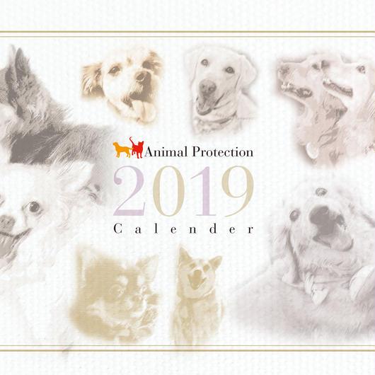 2019 アニプロオリジナル チャリティーカレンダー B6卓上