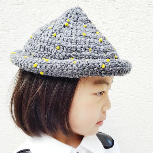 とんがり帽子(こども)GRY