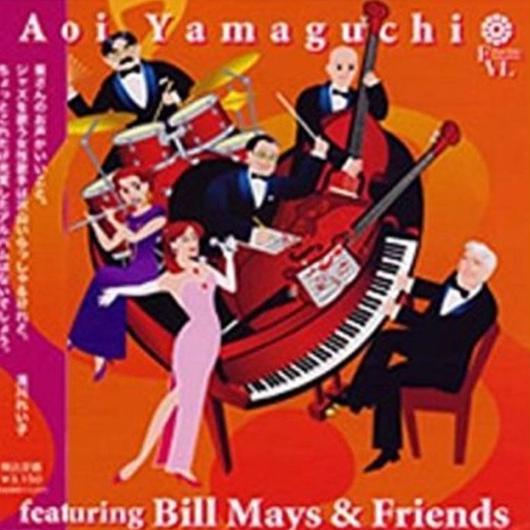 Featuring Bill Mays&Friends