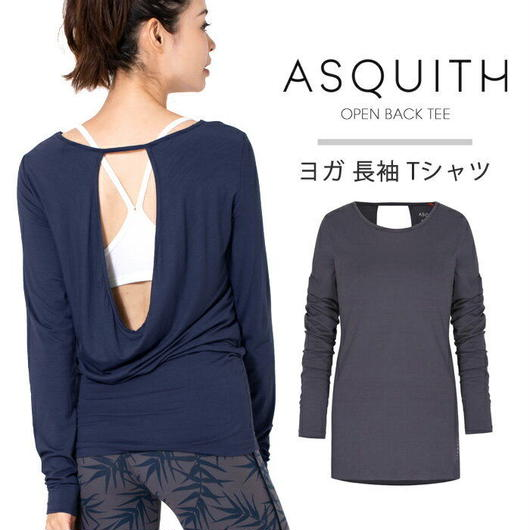ASQUITH オープンバック TEE