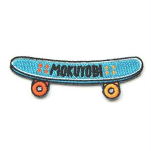 MOKUYOBI IRON ON PATCH ''MOKU SKATE'' / モクヨウビ アイロンパッチ ワッペン