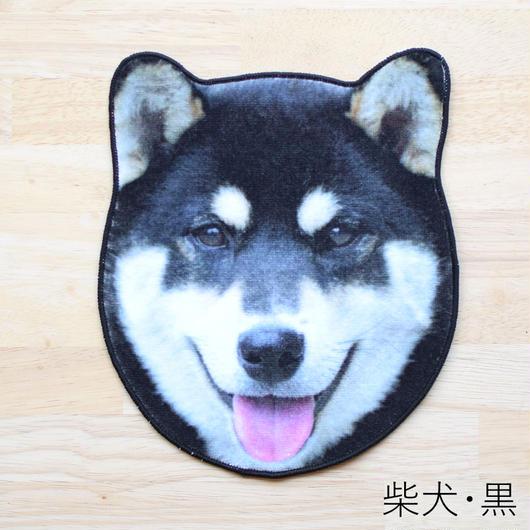 REALISTIC MOTIF TOWEL DOG/リアルモチーフハンドタオル 柴犬・黒