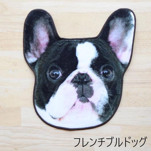 REALISTIC MOTIF TOWEL DOG/リアルモチーフハンドタオル フレンチブルドッグ