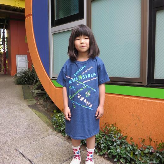 三鷹天命反転住宅 オリジナルTシャツ(ネイビー)