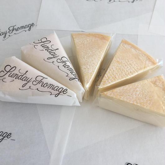修道院チーズ「アベイ ド シトー」とコンテのプチギフト