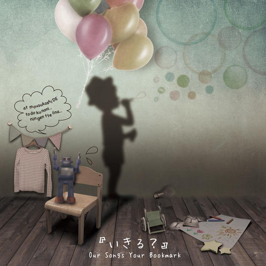 Our Songs Your Bookmark【いきる?】CD