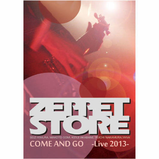 ZEPPET STORE【COME AND GO -Live2013-】CD&DVD2枚組