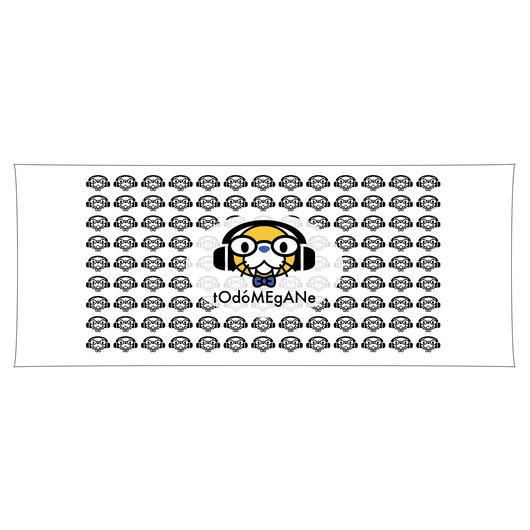 「トドメガネ」タオル(ゴリィ)34cm×84cm