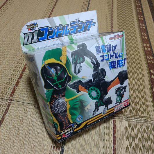 仮面ライダーゴーストガジェットシリーズ D1コンドルデンワー バンダイ