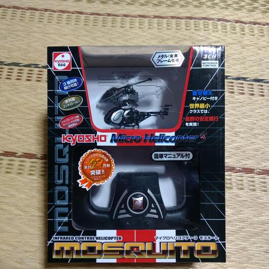 マイクロヘリコプター3 モスキートEDGE 京商