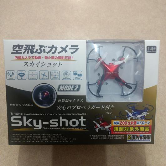 2.4GHz カメラ内蔵小型ドローン スカイショット (赤)  童友社