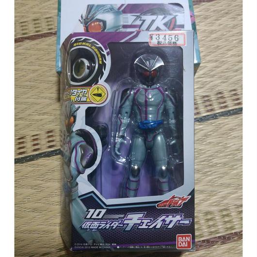 仮面ライダーチェイサー10