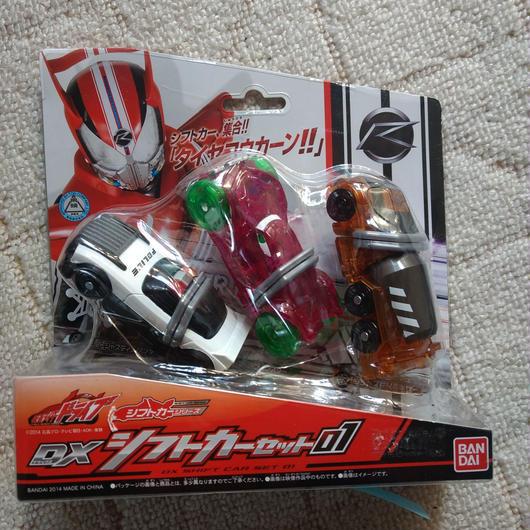 仮面ライダードライブ DXシフトカーセット01 バンダイ