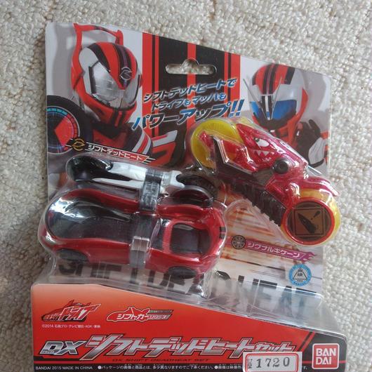 仮面ライダードライブ DXシフトデッドヒートセット バンダイ