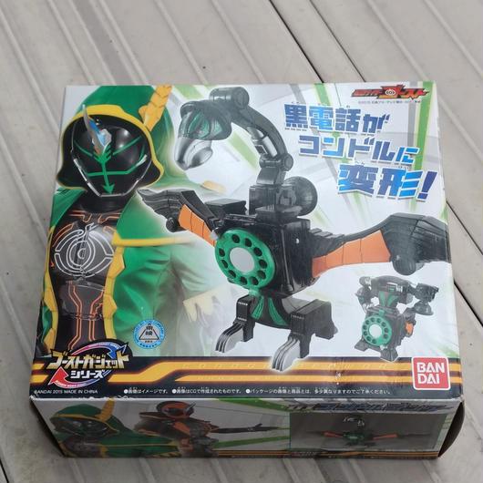 仮面ライダーゴーストガジェットシリーズ 01コンドルデンワー バンダイ