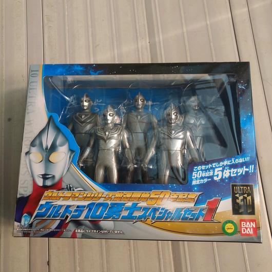 ウルトラ10勇士スペシャルセット1 フィギャア バンダイ