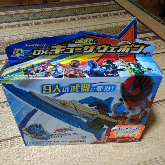宇宙戦隊キュウオウジャー 9段変形 DXキューザウエポン バンダイ