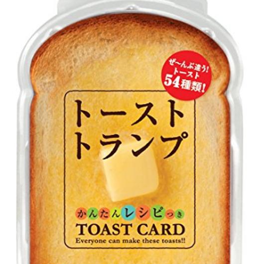 NEW トーストトランプ