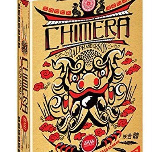 キメラ (CHIMERA)