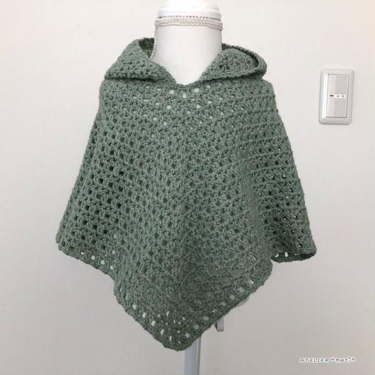 かぎ針編みのてあみポンチョ(3サイズ)