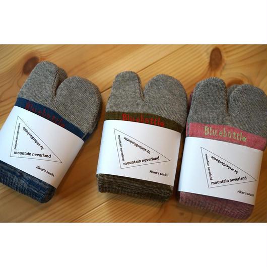 Hiker's SOCKS - LONG  (size22~24cm)