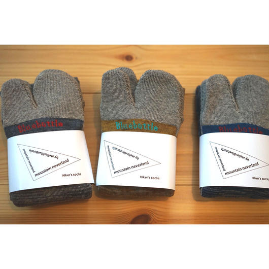 Hiker's SOCKS - LONG  (size25~27cm)