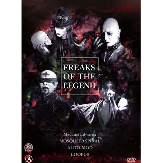 FREAKS OF THE LEGEND / V.A.