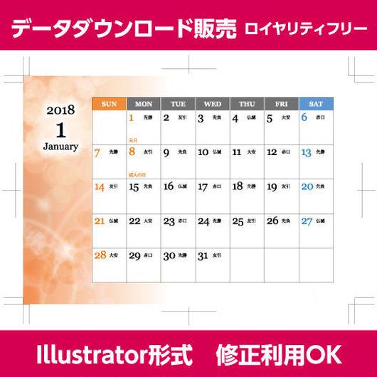 六輝入2018年カレンダー素材ハガキサイズ商用利用OK イラレfancy_y_001