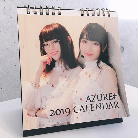 AZURE♯2019卓上カレンダー