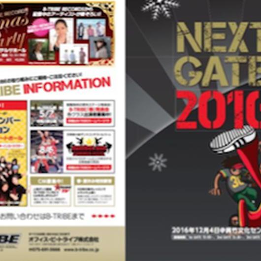 NEXTGATE2016