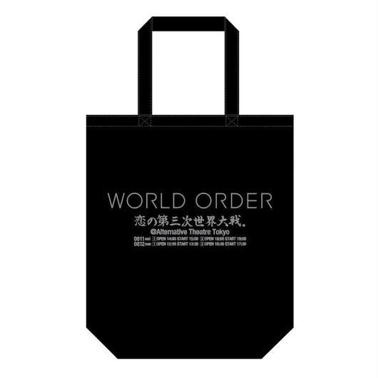 WO「恋の第三次世界大戦」トートバッグ 黒