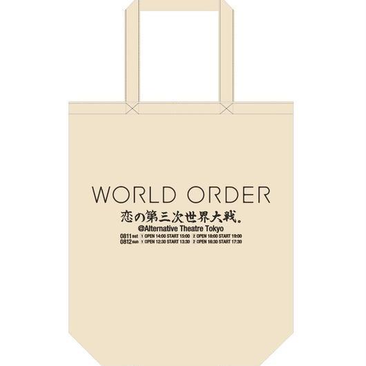 WO「恋の第三次世界大戦」トートバッグ ナチュラル