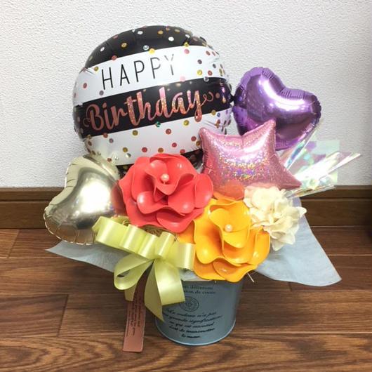 Happy Birthdayブリキバケツ・フラワーアレンジ