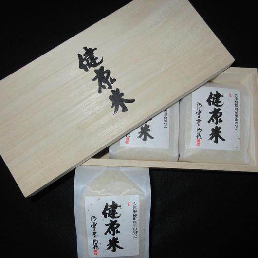 磐梯町産 里山のつぶ 「健康米」桐箱入り贈答用 450g×3