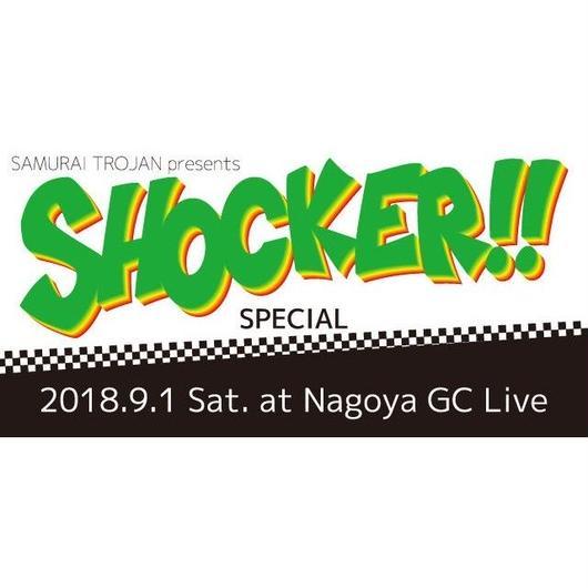 9/1(土) SHOCKER!! SPECIAL 前売り引換券(取置き)
