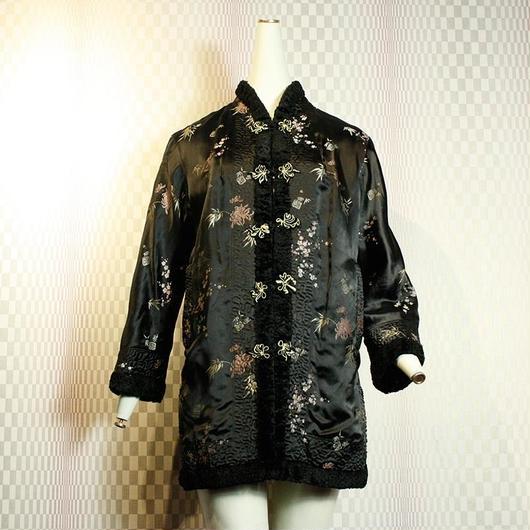 Vintage China Boa Jaket