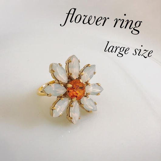flower ring (largeサイズ)