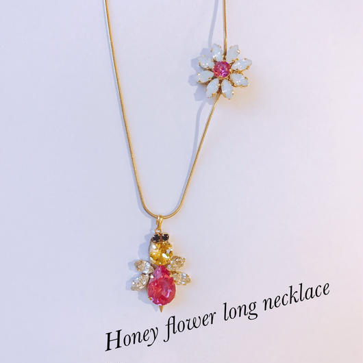 Honey flower long necklace