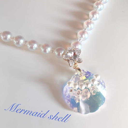 2way  Mermaid shell ネックレス