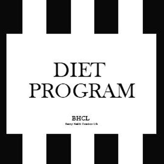 ダイエットプログラム 1か月