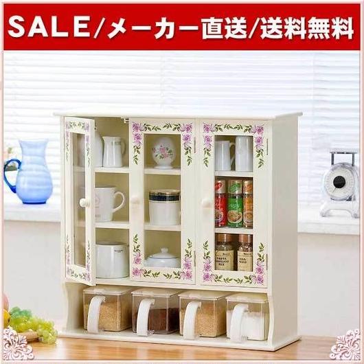 【メーカー直送・送料無料】■パープルローズ キッチン上置きラック 4枚扉(幅60.7cm)