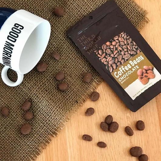 THE THIRD WORLD SHOP 第3世界ショップ 珈琲豆チョコ 40g