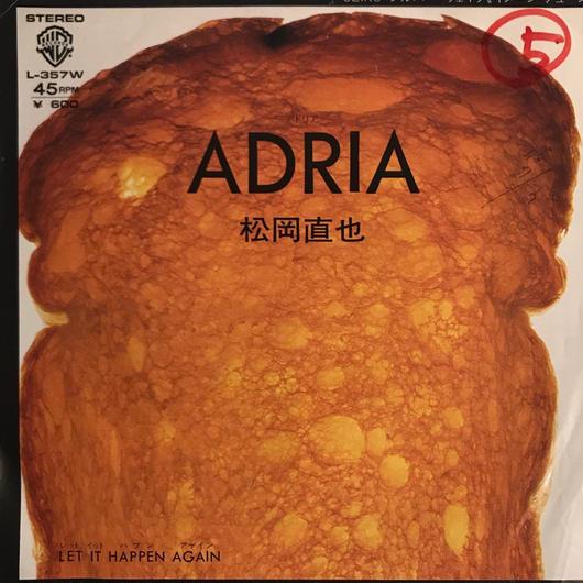 松岡直也:ADRIA