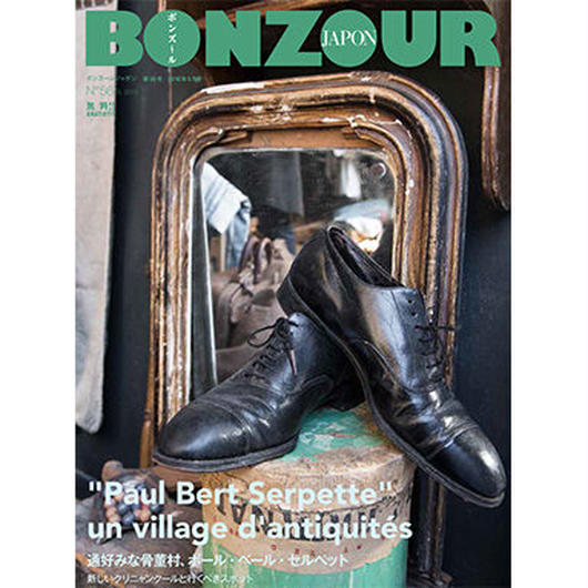 "BONZOUR JAPON no56 「""Paul Bert Serpette"" un village d'antiquité」"