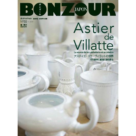 BONZOUR JAPON no59 「Astier de Villatte」