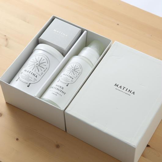 MATINA GIFT BOX (D)